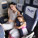 長途飛機睡覺神器充氣旅行枕靠枕頭護頸枕吹...