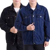 牛仔外套 牛仔工作服中年男士耐磨電焊勞保服純棉工裝上衣外套