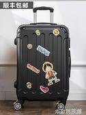 行李箱 行李箱女小型輕便20寸學生男密碼箱拉桿旅行皮箱子網紅ins潮 米家WJ