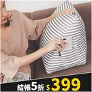 可拆洗 抬腿枕 靠枕  抱枕【M0067...