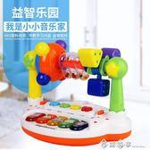 兒童電子琴初學女孩寶寶早教益智樂器小鋼琴小男孩玩具琴1-3-6歲 西城故事