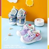 【2色】學步鞋 寶寶鞋 小童 男女童 男女嬰兒鞋 鯊魚寶寶鞋 網布透氣學步鞋 防滑鞋底 魔鬼氈 H6149