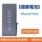 送5大好禮【含稅發票】iPhone7 P...