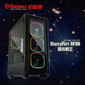 (回饋專案價-降400) ENERMAX 電腦機殻 黑 StarryFort SF30 星光戰士 ECA-SF30-M1BB-ARGB