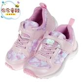 《布布童鞋》Moonstar日本繽紛玩耍粉色貓耳兒童機能運動鞋(15~19公分) [ I8V134G ]