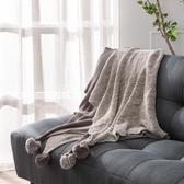 和煦拼織披毯130*150-生活工場