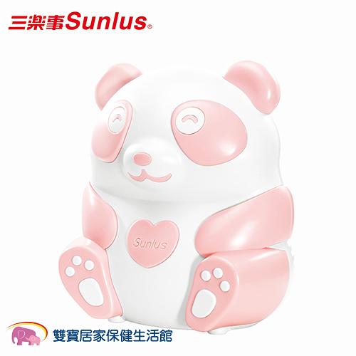 【贈好禮】Sunlus三樂事熊貝比電動吸鼻器三合一 吸鼻涕機 三樂事吸鼻器 吸鼻洗鼻噴霧 貝比熊