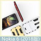 Nokia 6 (2018版) 盔甲系列 二合一支架 防摔 支架 TPU+PC材質 手機套 防撞 手機殼 保護殼 背蓋