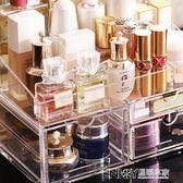 桌面化妝品收納盒口紅架梳妝台壓克力少女護膚整理抽屜式首飾置物 檸檬衣舎