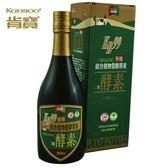 2瓶特惠 肯寶 KB99有機綜合植物發酵原液 600ml/瓶