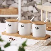調味瓶罐三件套創意鹽佐料瓶調料盒套裝家用組合廚房用品陶瓷