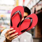 夏季拖鞋男韓版潮流防滑人字拖男時尚外穿夾腳沙灘男士室外涼拖鞋  Cocoa
