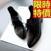 女牛津鞋-平底歐洲風典型真皮鉚釘女皮鞋65y4【巴黎精品】