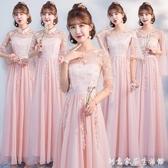伴娘禮服女仙氣學生創意伴娘服中式仙氣質中國風姐妹團禮服裙 創意家居生活館