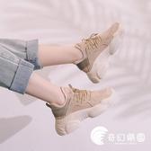 鬆糕鞋-秋季松糕厚底運動鞋韓版ulzzang學生休閑百搭老爹鞋女潮鞋跑步鞋-奇幻樂園