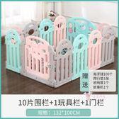 遊戲 兒童游戲室內嬰兒學步柵欄寶寶家用防護欄T