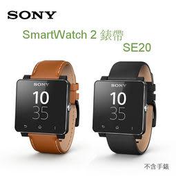 SONY SmartWatch 2 SW2 皮革錶帶 SE20(黑色)
