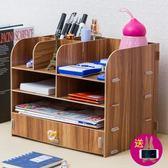桌面收納盒文件架書架辦公用品抽屜式創意辦公桌收納置物架省空間  晴光小語