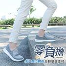 . 輕量坡型Modo鞋底 . 透氣度佳且高排汗效能 . 提升穿著舒適度的8mm海綿