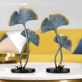 創意銀杏葉擺件工藝品歐式樣板房擺設現代