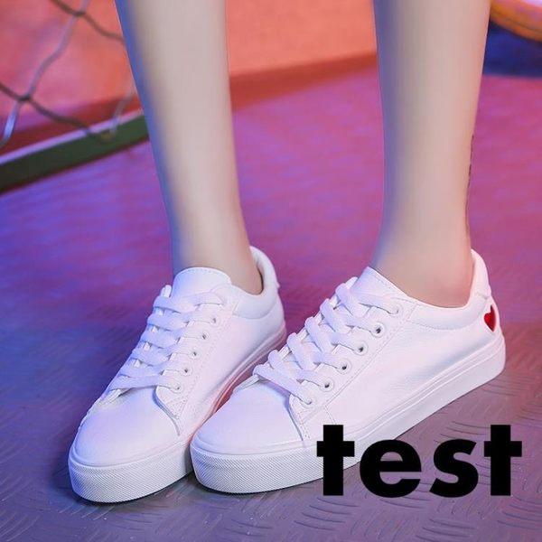愛心小白鞋女百搭韓版女女系帶帆布鞋 艾米潮品館