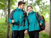 中大碼 登山服冬季沖鋒衣男女三合一加厚兩件套防風防水透氣戶外