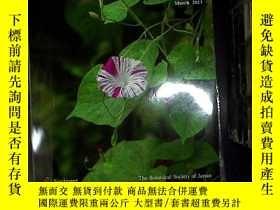 二手書博民逛書店JOURNAL罕見OF PLANT RESEARCH 2011