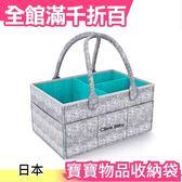 Ciilee Baby 折疊式多功能寶寶物品收納袋 收納奶瓶/尿布/玩具 旅行用 車用【小福部屋】