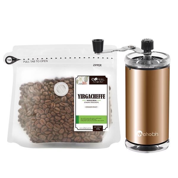 CoFeel 凱飛鮮烘豆衣索比亞耶加雪夫淺烘焙咖啡豆半磅+魔法瓶手搖磨豆機【MF0480+MO0050】(SO0060L)