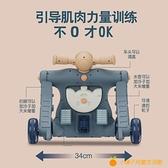 嬰兒學步車寶寶學走路推車三合一多功能防側翻手推助步車兒童玩具【小橘子】