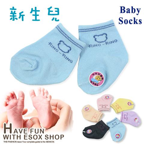 寶寶襪 熊圖案款 台灣製 Baby Socks