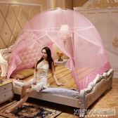 免安裝蒙古包蚊帳1.5m床1.8m雙人家用加密加厚1.2米單人學生宿舍CY『新佰數位屋』