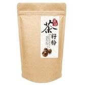 潔倍 茶籽粉500g【愛買】