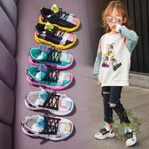 一件8折免運 兒童運動鞋軟底椰子鞋男童網鞋透氣網面老爹鞋女網紅鞋子休閒童鞋