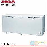 SANLUX 台灣三洋 616L 上掀式冷凍櫃 SCF-616G 限區配送+基本安裝