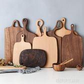 日式櫸木砧板實木面包板披薩板面包板壽司板水果板烘培木托盤茶盤