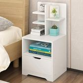 床頭櫃歐式床邊收納小柜子簡約現代臥室床頭置物架多功能  XY1553 【棉花糖伊人】
