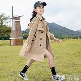 女童風衣新款秋裝兒童洋氣春秋季外套中大童中長款英倫風韓版