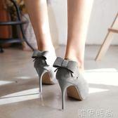 高跟鞋 蝴蝶結高跟鞋優惠春季新款細跟女鞋韓版灰色百搭性感女神秋鞋 唯伊時尚