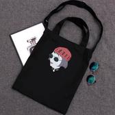 手提包 帆布包 手提袋 環保購物袋【DEA0042】BOBI 08/18