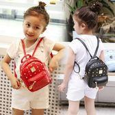 兒童背包雙肩側背包包公主時尚1-3-6歲小女孩寶寶可愛迷你美爆范思蓮恩