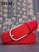 紅腰帶女男本命年 紅色皮帶編織帆布 任意調節鬆緊無孔彈力褲帶