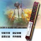 記憶體 DDR3 1333 2G記憶體臺...