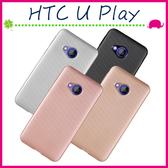 HTC U Play 5.2吋 碳纖維紋背蓋 矽膠手機殼 全包邊保護套 簡約手機套 TPU保護殼 軟殼 外殼