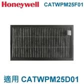 美國Honeywell 原廠公司貨 PM2.5顯示車用濾網CATWPM25F01 適用CATWPM25D01