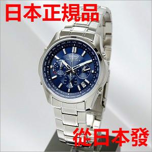 新品 日本正規品 CASIO 卡西歐手錶 LINEAGE LIW-M700D-2AJF 太陽能電波手錶 時尚男錶 日曆 星期 防水