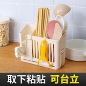 新年大促筷子筷籠子筒家用廚房瀝水盒掛式勺子塑料放多功能免打孔的收納架 森活雜貨