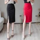 窄裙 2021新款彈力A字緊身顯瘦裙女中長款側開叉半身裙女夏包臀一步裙 夏季新品