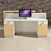 辦公家具時尚簡約前台接待台辦公桌收銀台公司吧台收銀台igo    易家樂