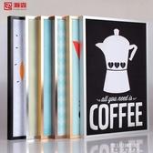 平面鋁合金畫框4060金屬廣告框寫真海報框架鋁合金相框可訂製   東川崎町